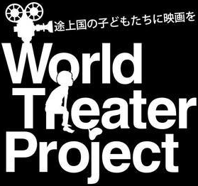 World Theater Project